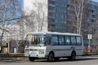 Автобус № 1 и 2 внутригородской