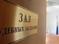 Обвинивший дольщиков в клевете мэр Соcновоборска не пришел на суд