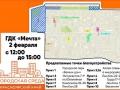 Сосновоборцев приглашают обсудить карту благоустройства города