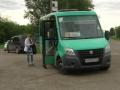Один из двух маршрутов из Бархатово в Сосновоборск отменили