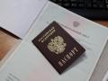 Новый паспорт рассекретил должника