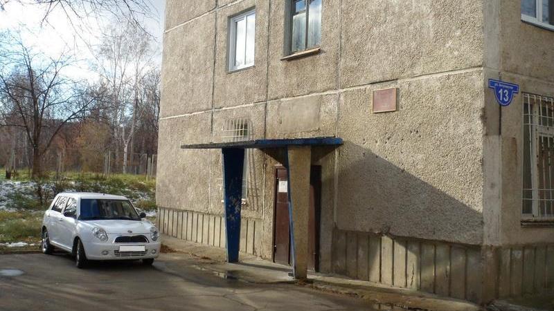 Судебный участок №123 в г.Сосновоборске