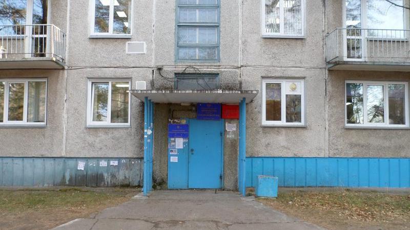 Управление образования администрации г.Сосновоборска