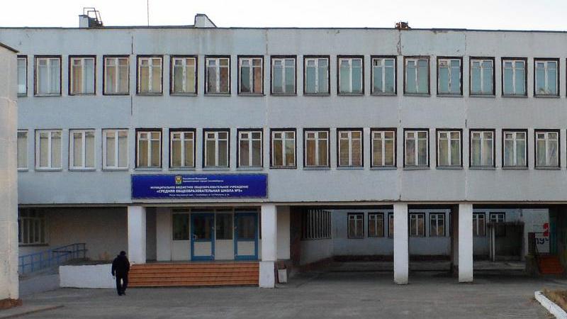 Средняя общеобразовательная школа №5 г.Сосновоборска
