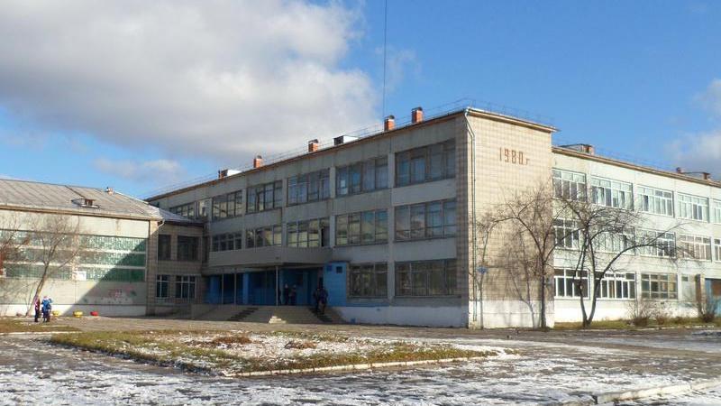 Средняя общеобразовательная школа №2 г.Сосновоборска