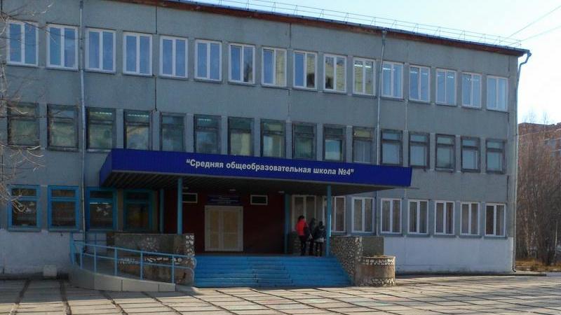 Средняя общеобразовательная школа №4 г.Сосновоборска