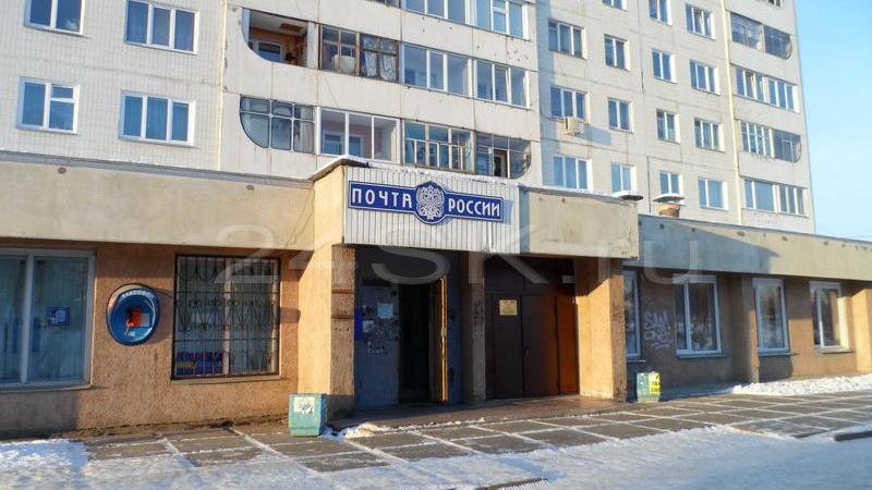 Почтовое отделение г.Сосновоборска 662501