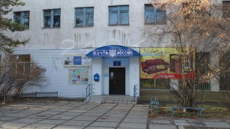 Почтовое отделение г.Сосновоборска 662500