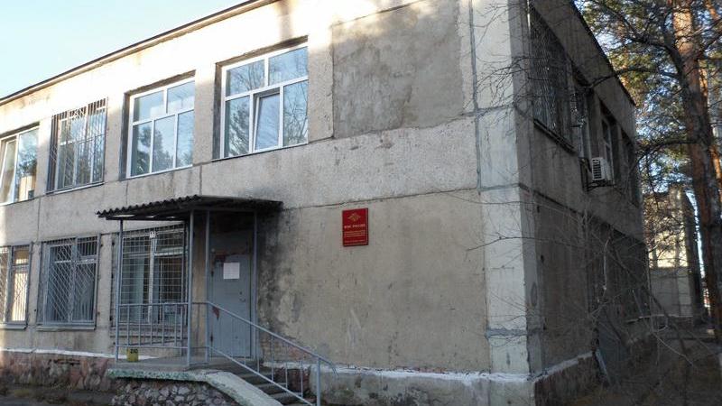 Отделение Управления Федеральной миграционной службы в г.Сосновоборске (УФМС)
