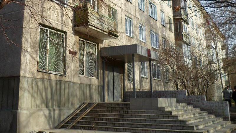 Федеральная кадастровая палата Росреестра по Красноярскому краю