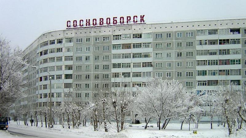 Интернет-газета 24SK.ru