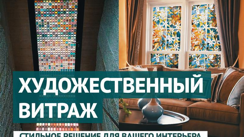 """Монтажная фирма """"АНГИ"""""""