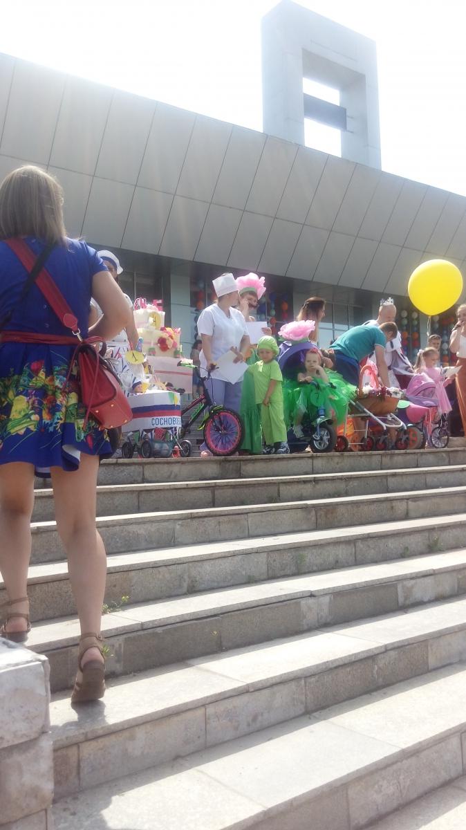 День города (45 лет). Награждение участников Парада колясок.